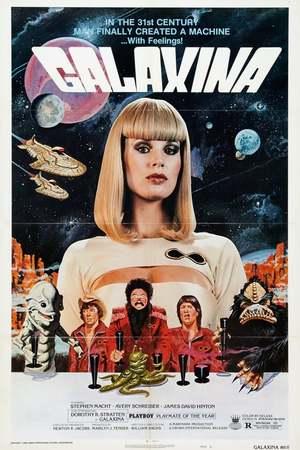 Poster: Galaxina