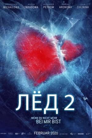 Poster: Лёд 2 - Wenn du nicht mehr bei mir bist