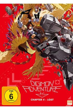 Poster: Digimon Adventure Tri. 4: Lost