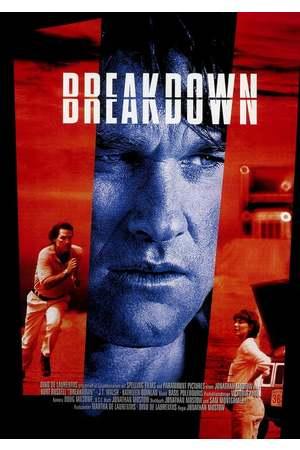 Poster: Breakdown