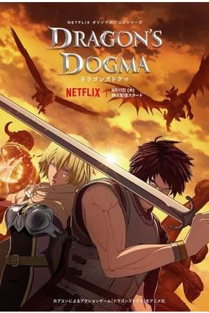 Poster: Dragon's Dogma