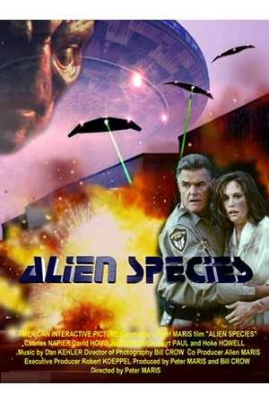 Poster: Die Nacht der Aliens