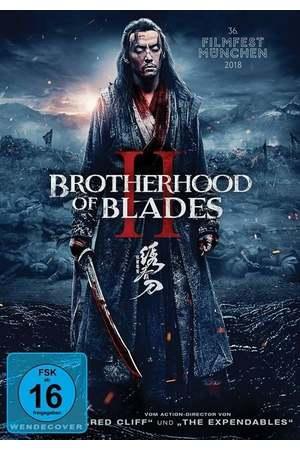 Poster: Brotherhood of Blades II