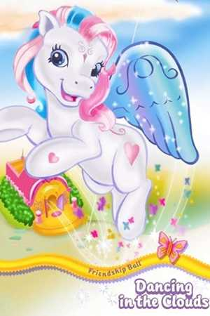 Poster: My Little Pony: Dancing in the Clouds