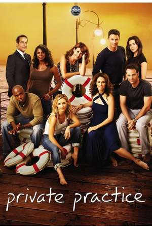 Poster: Private Practice