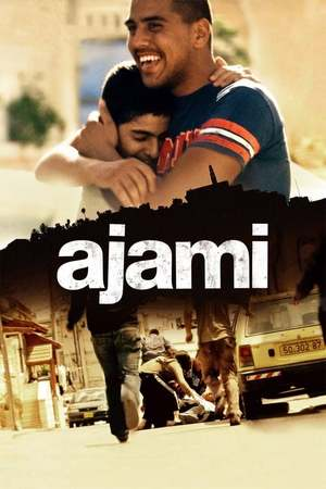 Poster: Ajami - Stadt der Götter