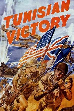 Poster: Tunisian Victory