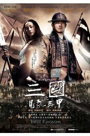 Poster: Three Kingdoms - Der Krieg der drei Königreiche