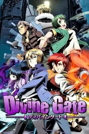 Poster: Divine Gate