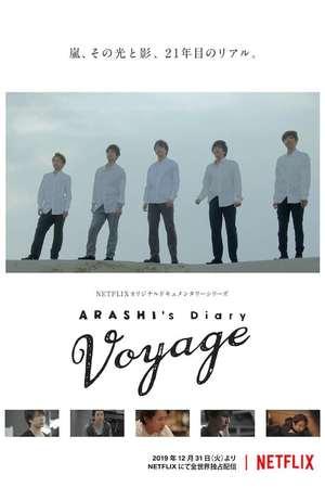 Poster: ARASHI's Diary -Voyage-