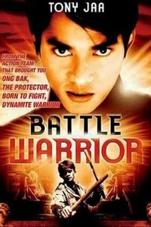 Poster: Bangkok Warrior