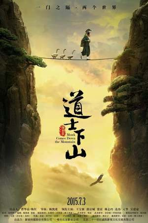 Poster: Monk Comes Down The Mountain