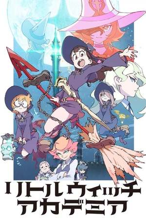 Poster: Little Witch Academia
