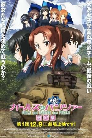 Poster: Girls und Panzer - Das Finale: Teil 1