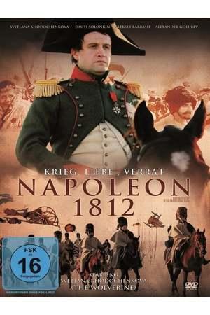 Poster: Napoleon 1812