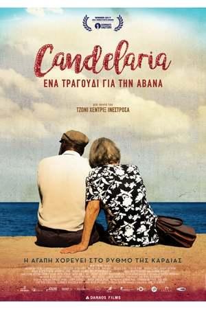 Poster: Candelaria