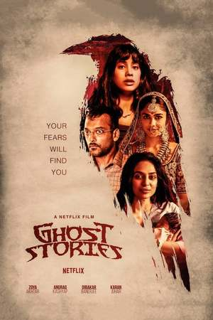 Poster: Ghost Stories