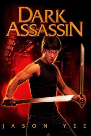 Poster: Dark Warrior