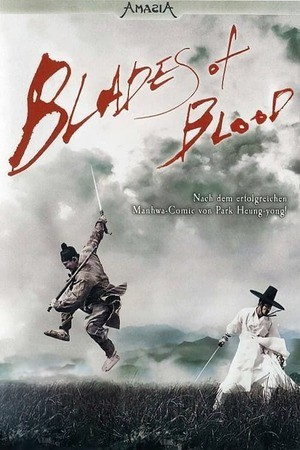 Poster: Blades of Blood