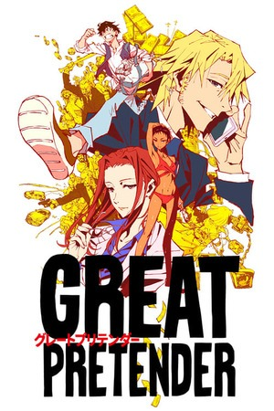 Poster: Great Pretender