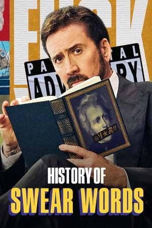Poster: Die Geschichte der Schimpfwörter