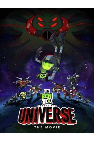 Poster: Ben 10 Versus the Universe: The Movie