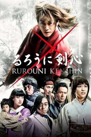 Poster: Rurouni Kenshin