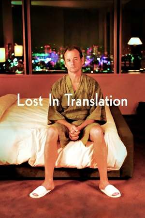 Poster: Lost in Translation