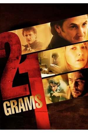 Poster: 21 Gramm