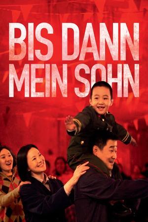 Poster: Bis dann, mein Sohn
