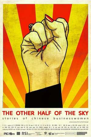 Poster: The Other Half Of The Sky