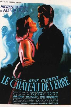 Poster: Rendezvous in Paris