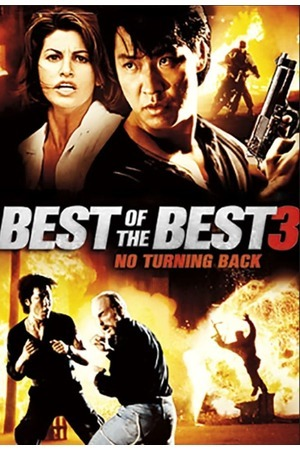Poster: Best of the Best III – Gegen den Terror