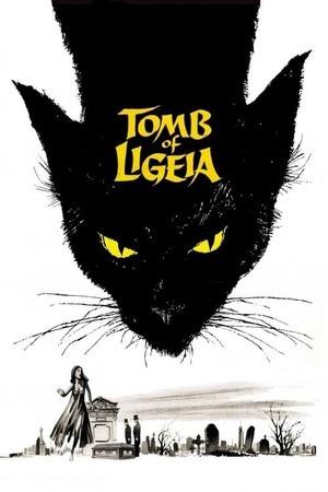 Poster: Das Grab der Lygeia
