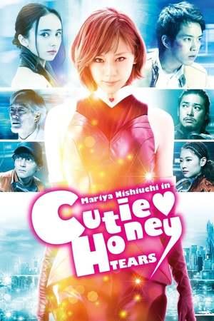 Poster: Cutie Honey - Tears