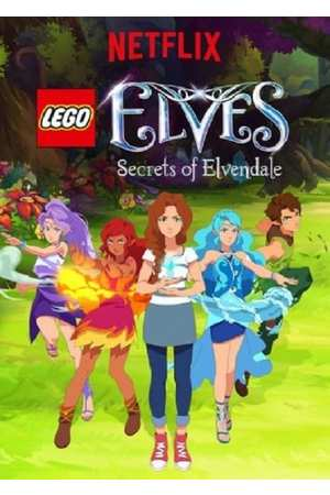 Poster: LEGO Elves: Secrets of Elvendale