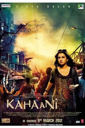 Poster: Kahaani