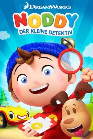 Poster: Noddy, der kleine Detektiv