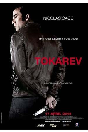 Poster: Tokarev - Die Vergangenheit stirbt niemals