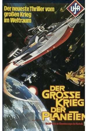 Poster: Der große Krieg der Planeten