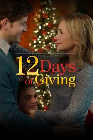 Poster: 12 Days of Giving