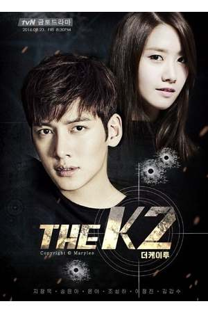 Poster: 더 케이투