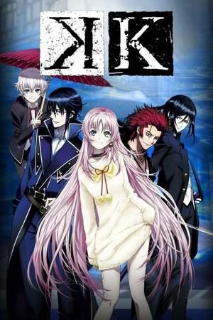 Poster: K: Return of Kings
