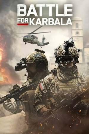 Poster: Battle for Karbala