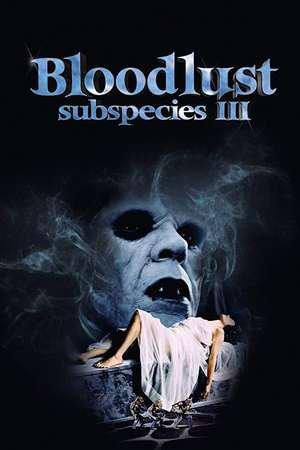 Poster: Subspecies III - Bloodlust