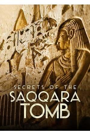 Poster: Die Geheimnisse der Grabstätte von Sakkara