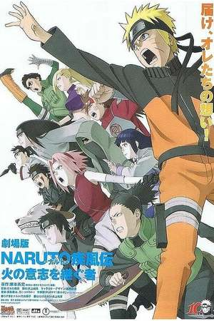 Poster: Naruto Shippuden the Movie: The Will of Fire