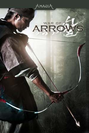 Poster: War of the Arrows