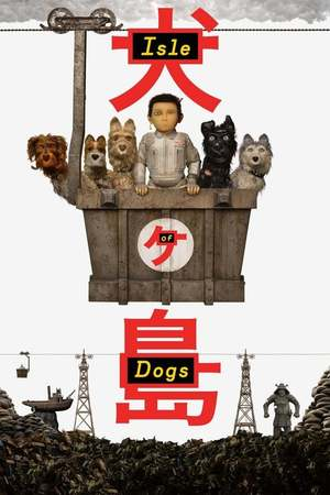 Poster: Isle of Dogs - Ataris Reise