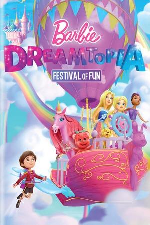 Poster: Barbie Dreamtopia: Festival of Fun